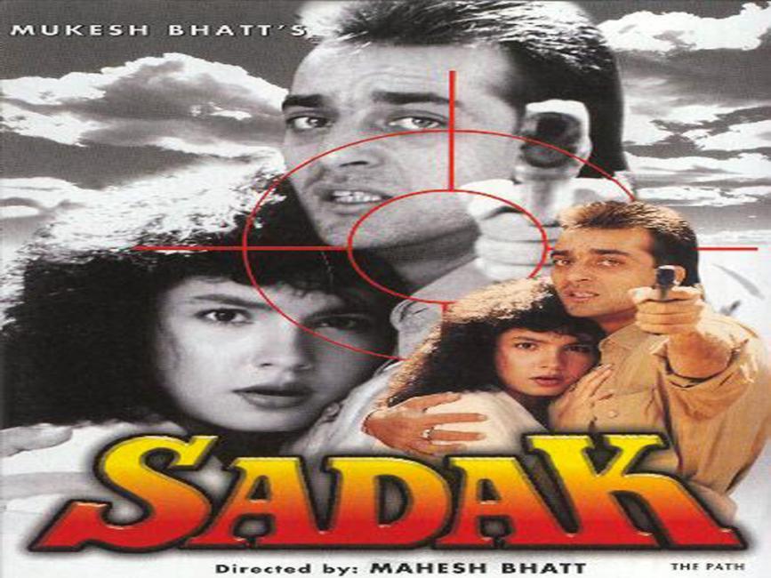 Sadak Songs Image