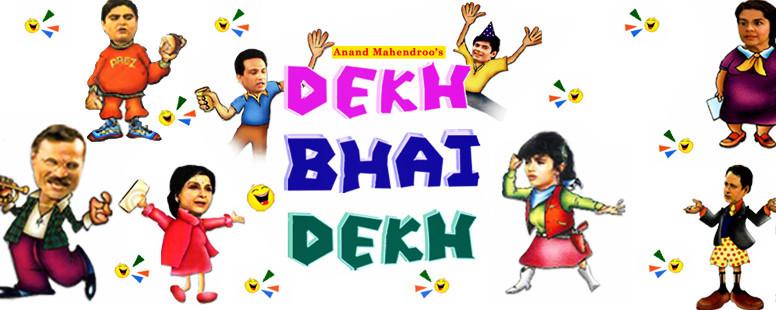 Dekh Bhai Dekh TV Serial Image