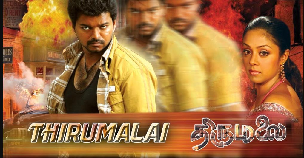 Thirumalai Movie Image