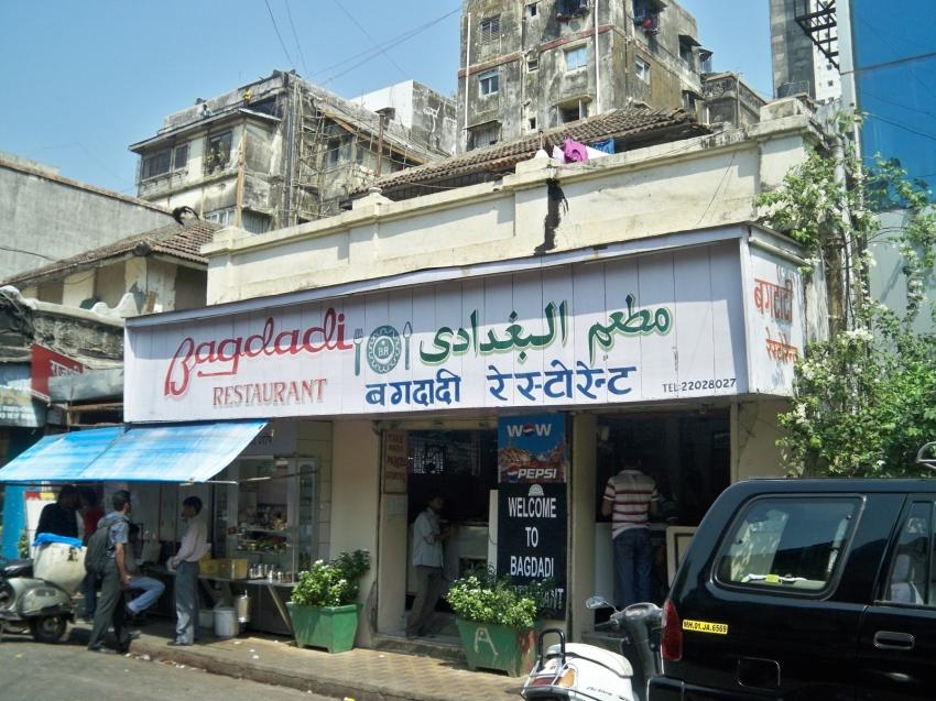 Bagdadi - Colaba - Mumbai Image