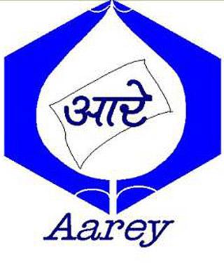 Aarey Lassi Image
