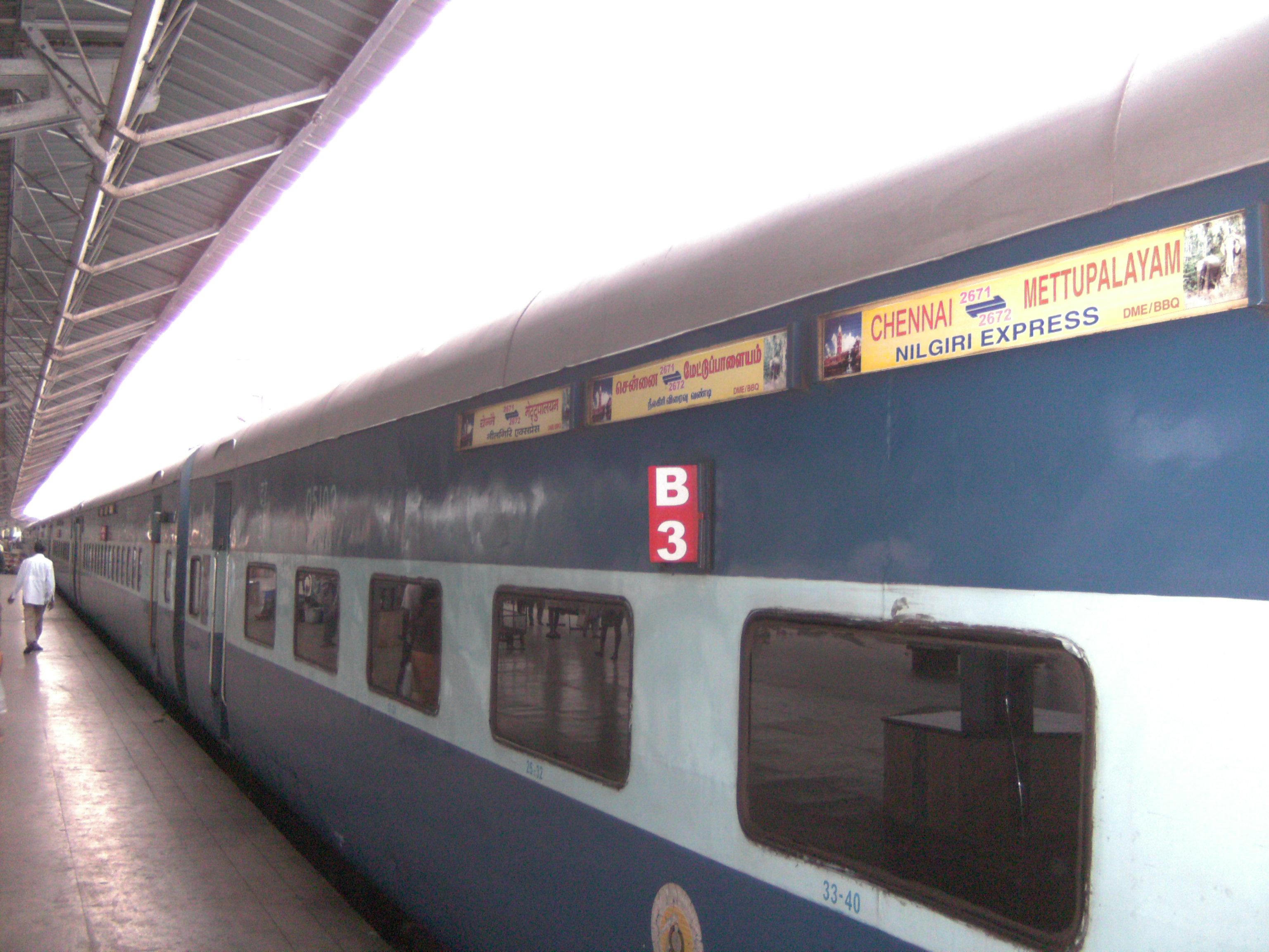 Nilagiri Express Image