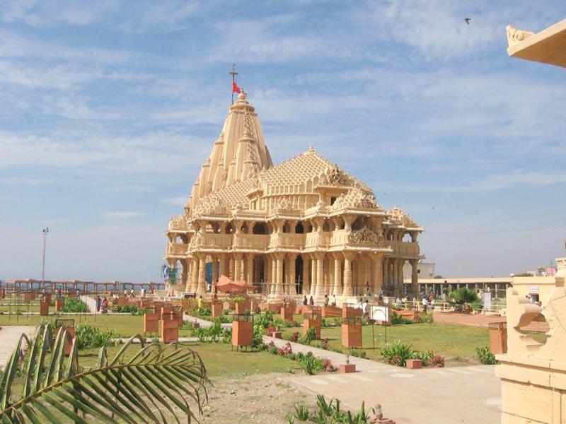 Saurashtra Image