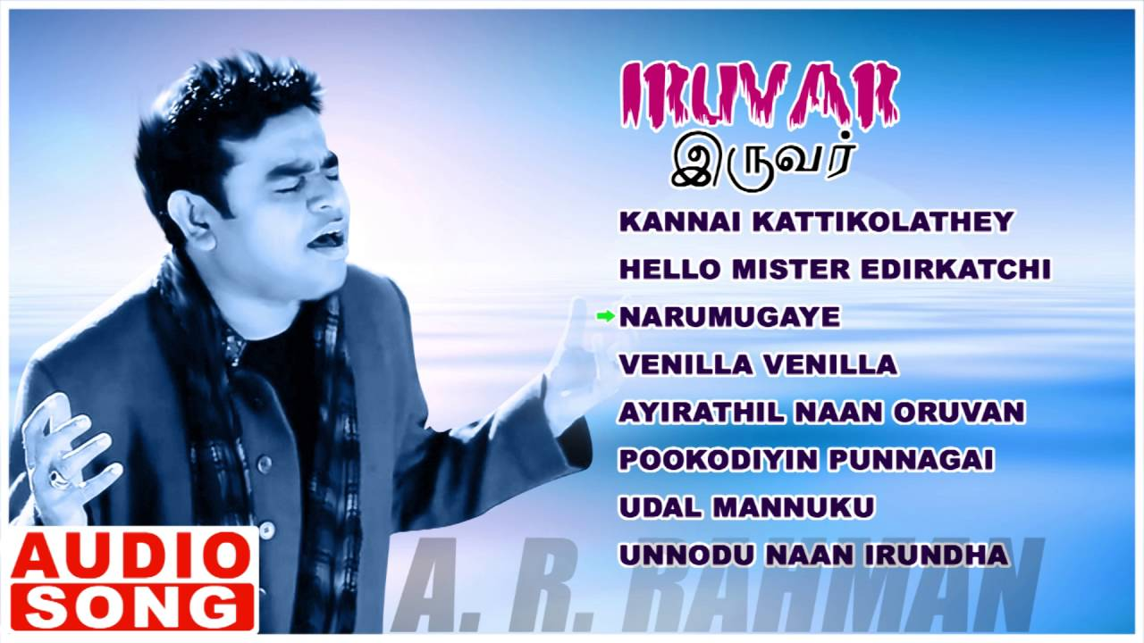 Iruvar Songs Image