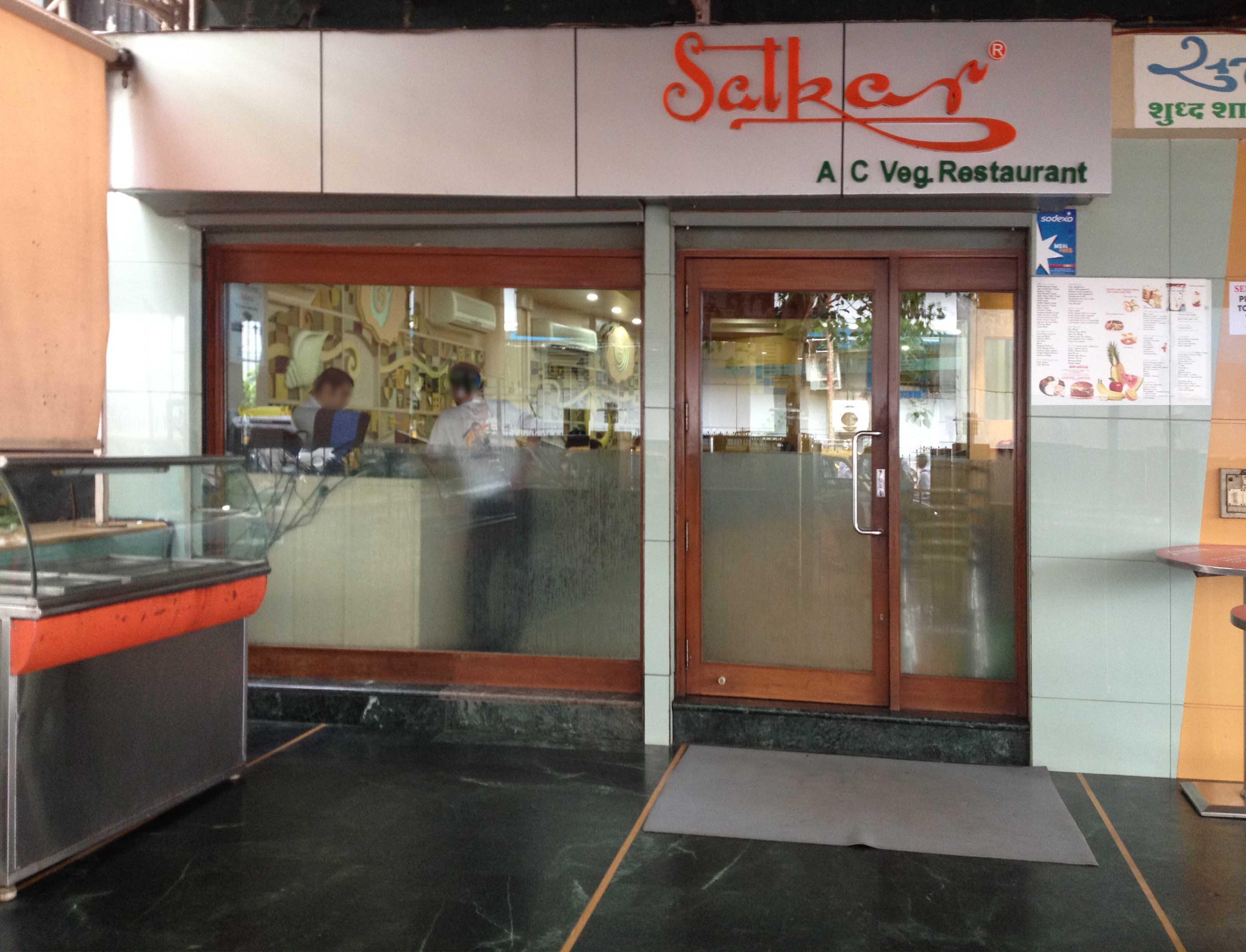 Satkar Restaurant - Churchgate - Mumbai Image