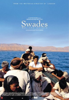 Swades Image