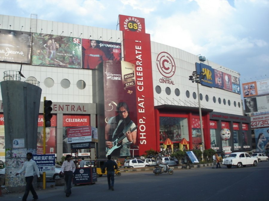 Hyderabad Central Mall - Hyderabad Image