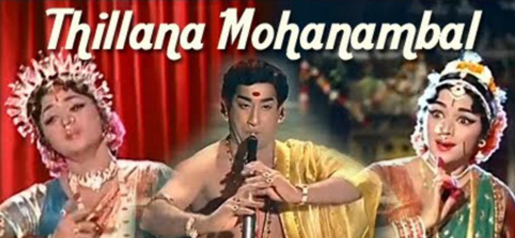 THILLANA MOHANAMBAL SONGS - Reviews, music reviews, songs