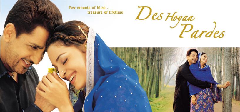 Des Hoya Pardes Movie Image