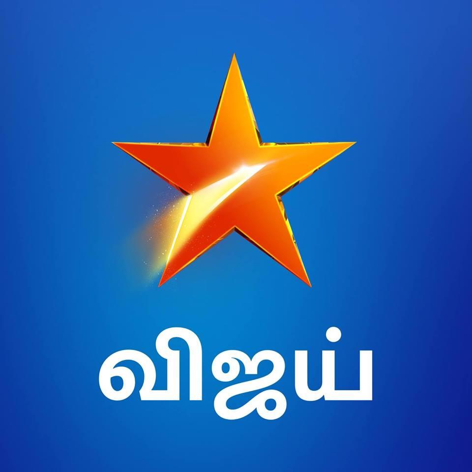 Star Vijay Image