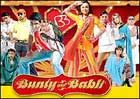 Bunty Aur Babli Image