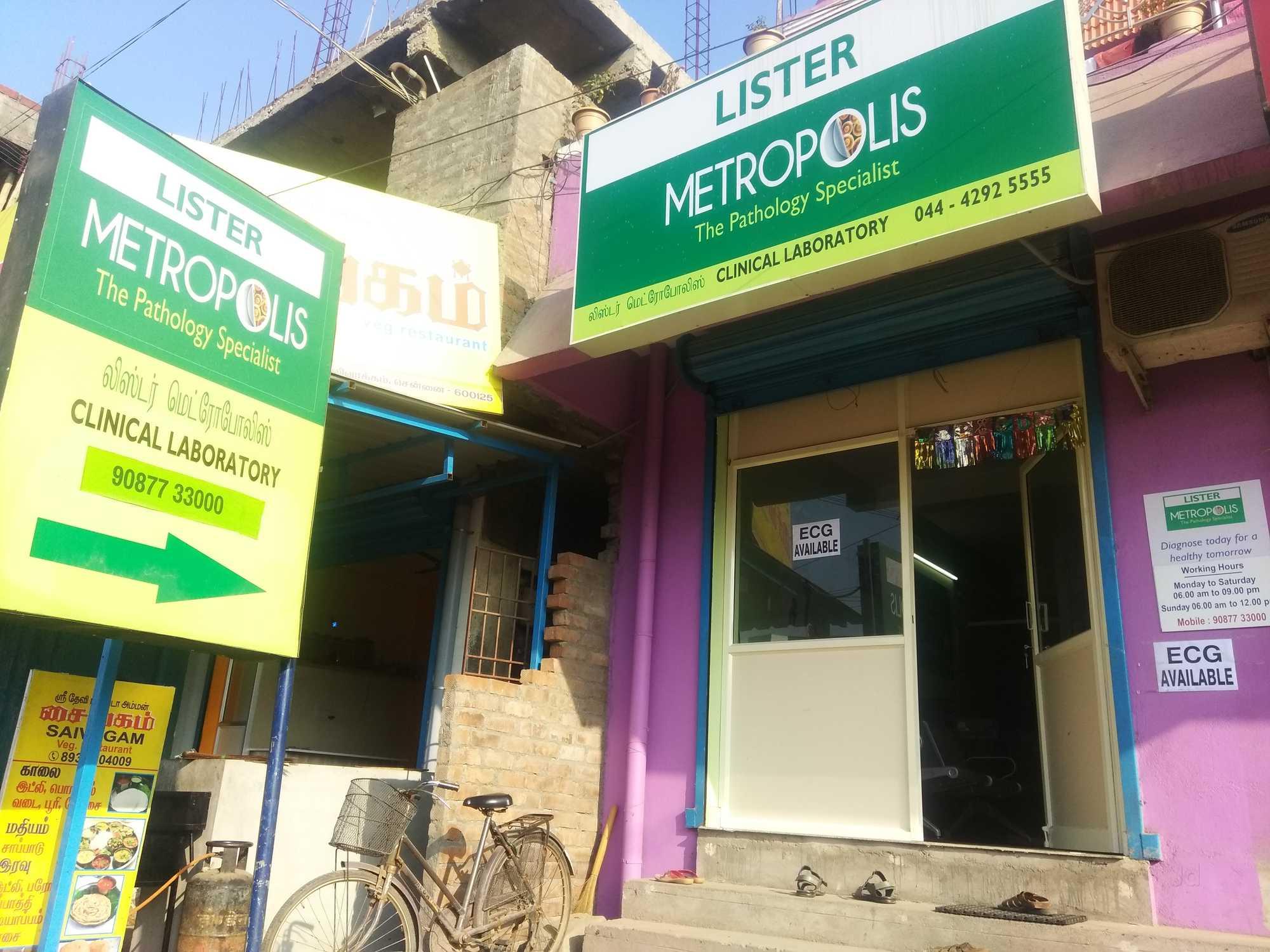 Lister Laboratory - Nungambakkam - Chennai Image