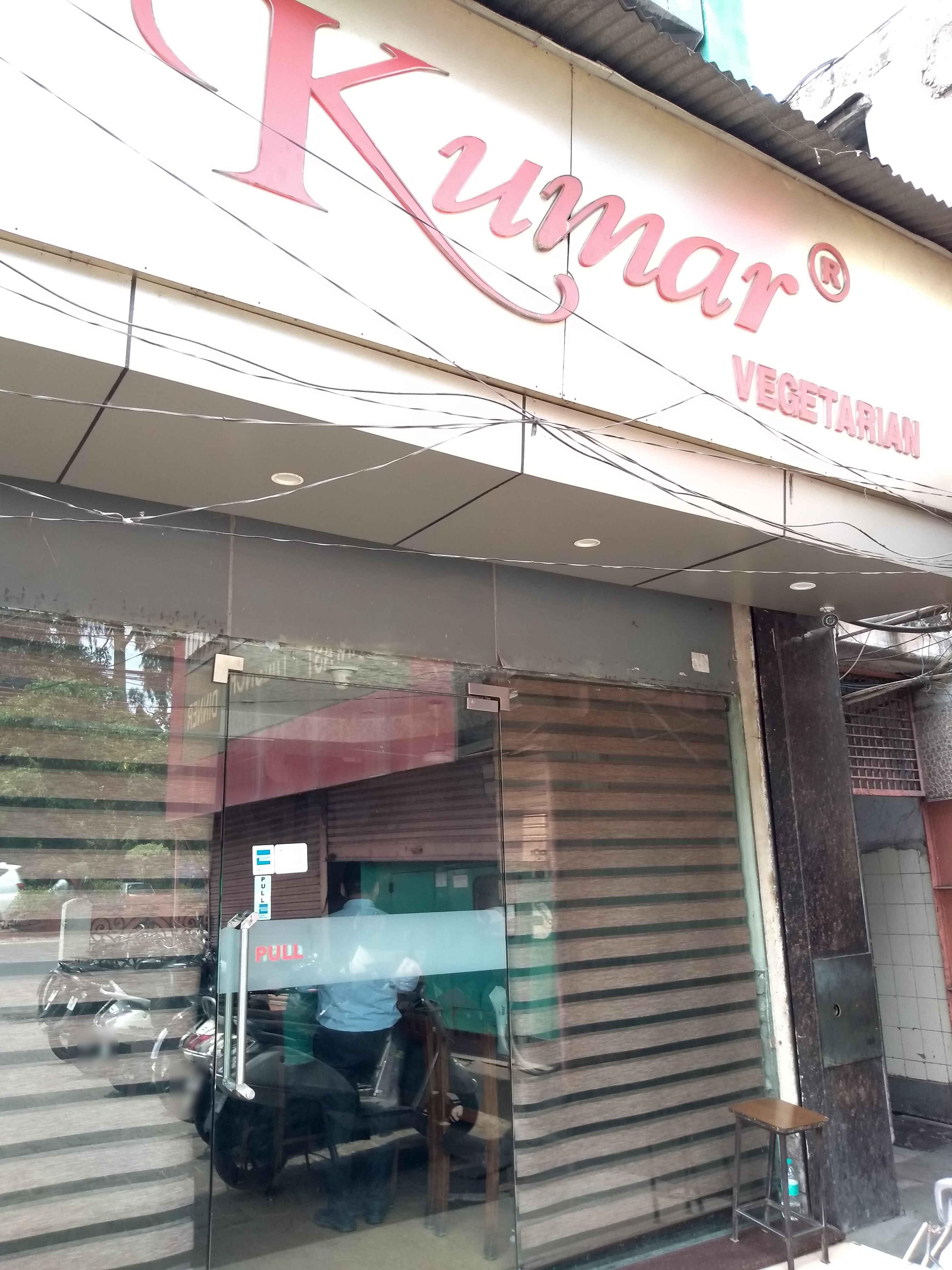 Kumar Vegetarian Restaurant - Chukkuwala - Dehradun Image