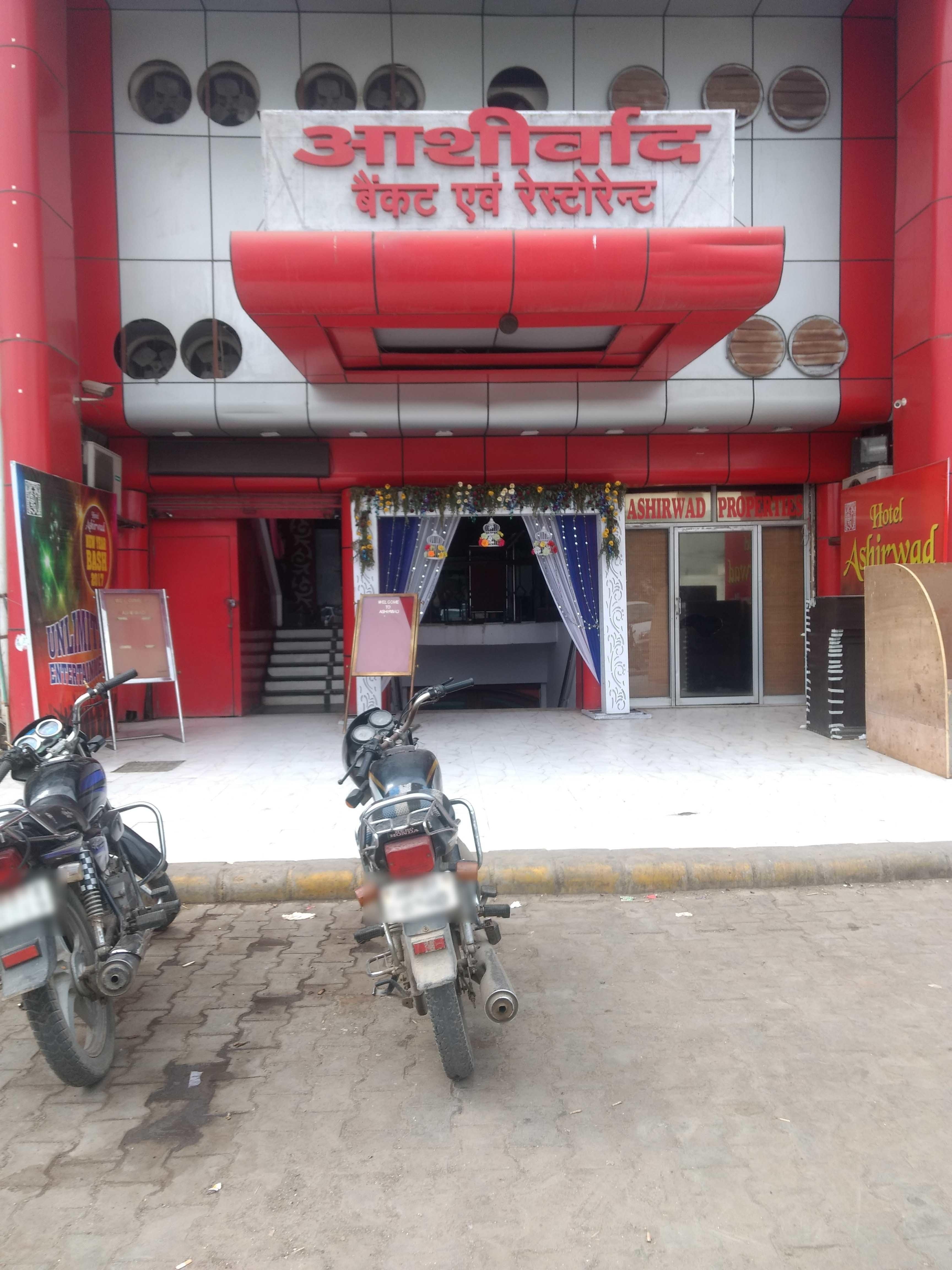Ashirwad - Sector 16 - Faridabad Image