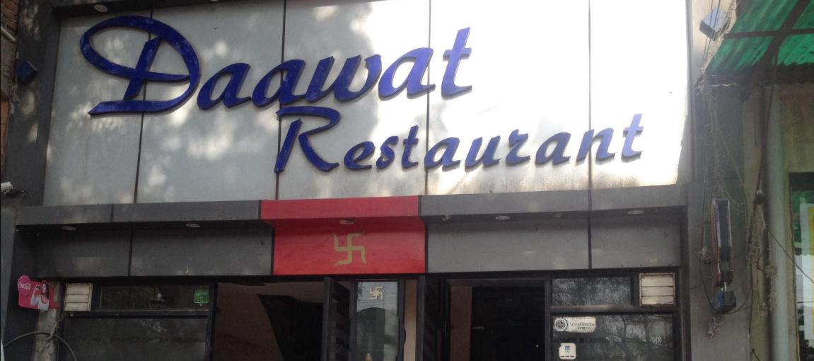 Daawat Restaurant - NIT - Faridabad Image