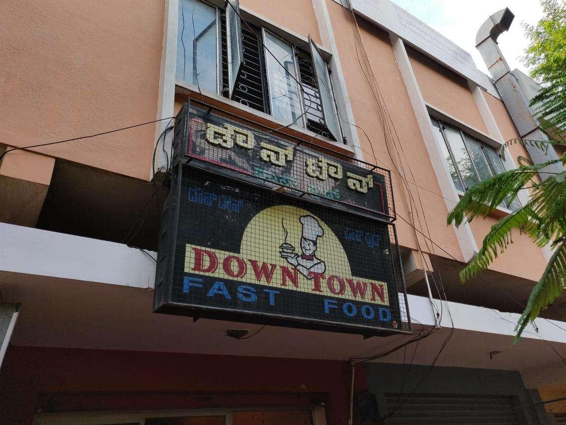 Down Town Fast Food - Jayalakhsmipuram - Mysore Image
