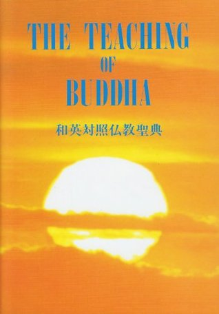 Teachings of Buddha, The - Diana St. Ruth Image
