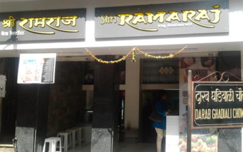 Ramraj Restaurant - Fort - Mumbai Image