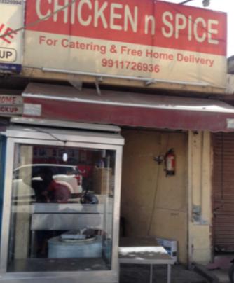 Chik N Spice - Sainik Farms - Delhi Image