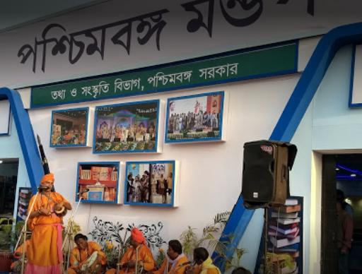 31st Kolkata Book Fair Image