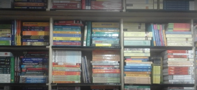 The Book Shop - Delhi Image