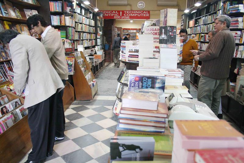New Book Depot - Delhi Image