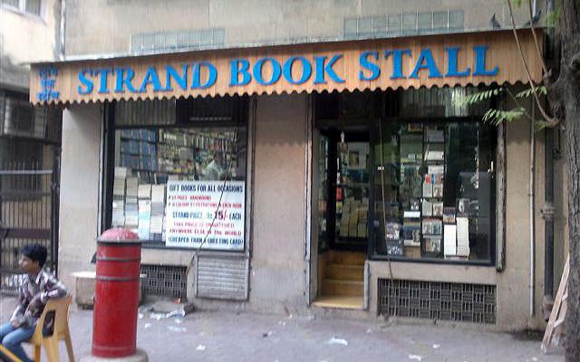 Strand Book Stall - Bangalore Image