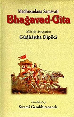 Bhagavad-Gita - Madhusudana Sarasvati Image