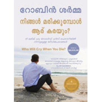 Who Will Cry When You Die - Robin Sharma Image