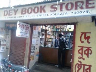 Dey Book Store - Kolkata Image