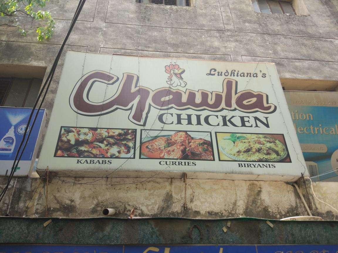 Chhawala Restaurant - Chittaranjan Park - Delhi Image