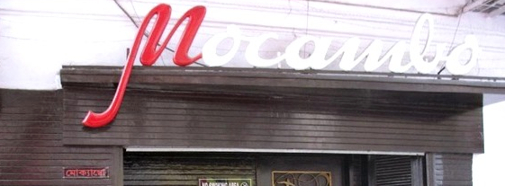 Macambo Restaurant - Park Street - Kolkata Image