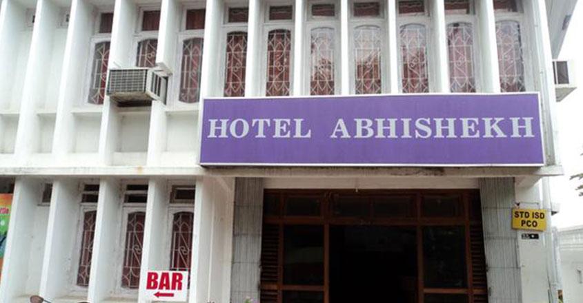 Hotel Abhishek - Andaman Image