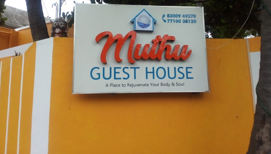 Muthu Cottage Guest House - Pondicherry Image