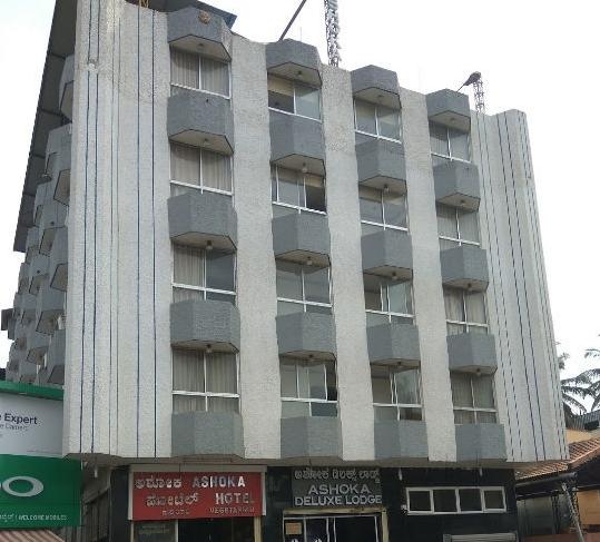 Ashok Deluxe Hotel - KR Puram - Shimoga Image