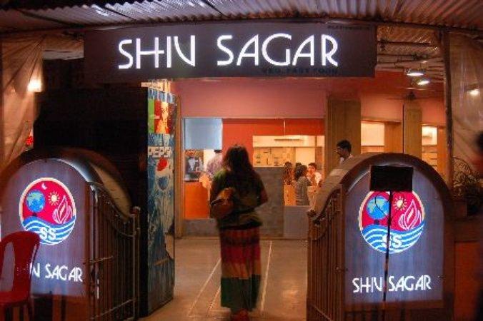 Shiv Sagar Restaurant - Bandra - Mumbai Image