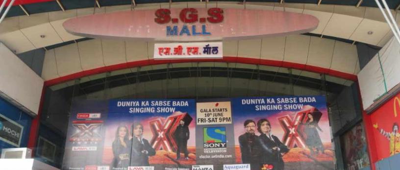 SGS Magnum Mall - Camp - Pune Image