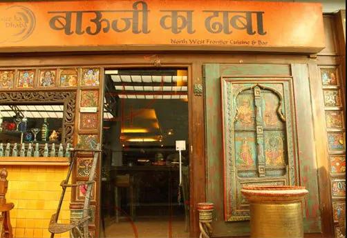 Baujee Ka Dhaba - MG Road - Gurgaon Image
