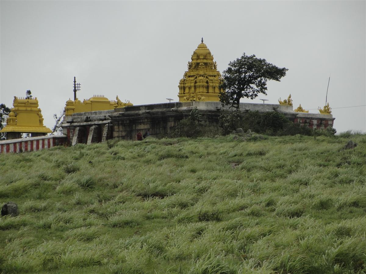 Himavad Gopalaswamy Betta - Chamarajanagar Image
