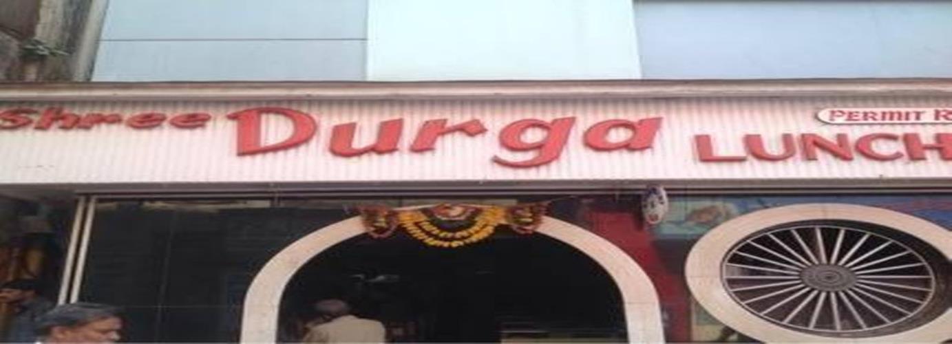 Durga Lunch Home - Bandra - Mumbai Image