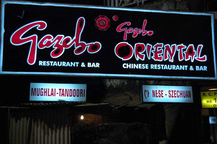 Gazebo Restaurant - Bandra - Mumbai Image
