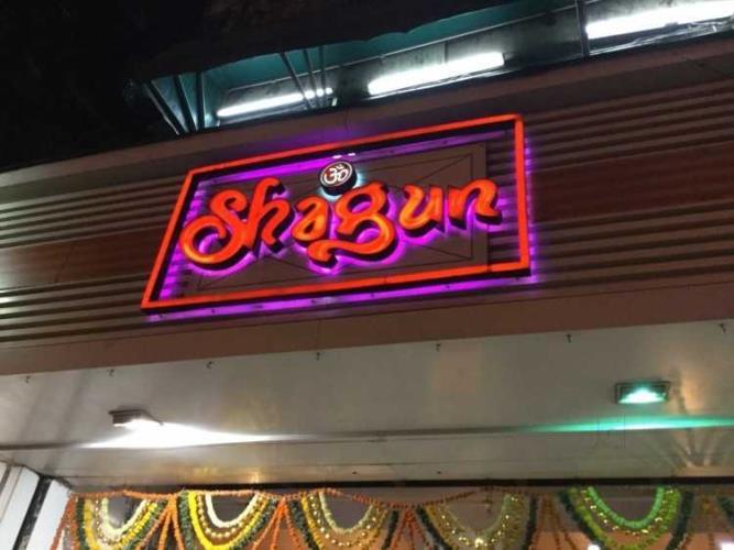 Shagun Restaurant - Mumbai Central - Mumbai Image