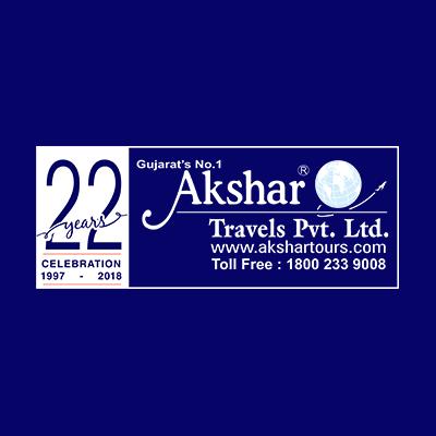 Akshar Travels - Ahmedabad Image