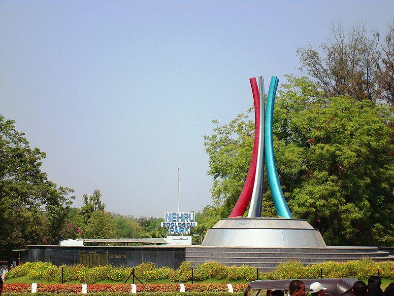Nehru Zoological Park Image