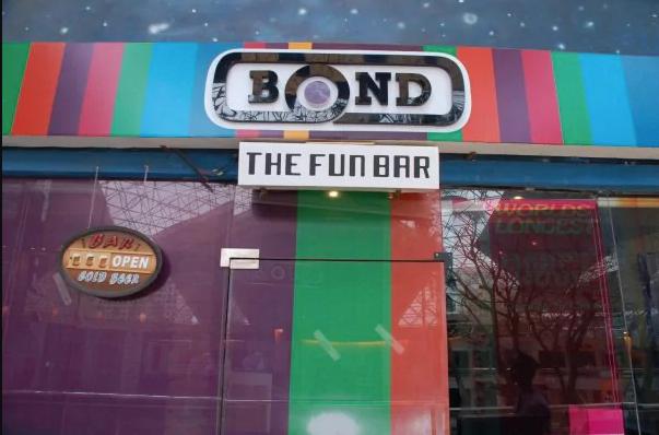 Bond Pub Bombay - Walkeshwar - Mumbai Image