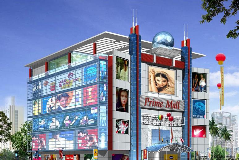 Prime Mall - Mumbai Image