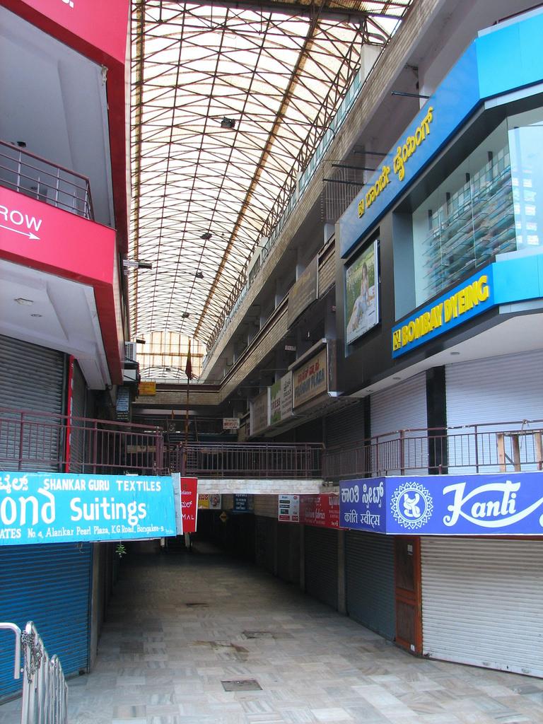 Alankar Plaza - Bangalore Image