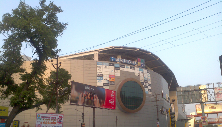 Z Square Mall - Mall Road - Kanpur Image