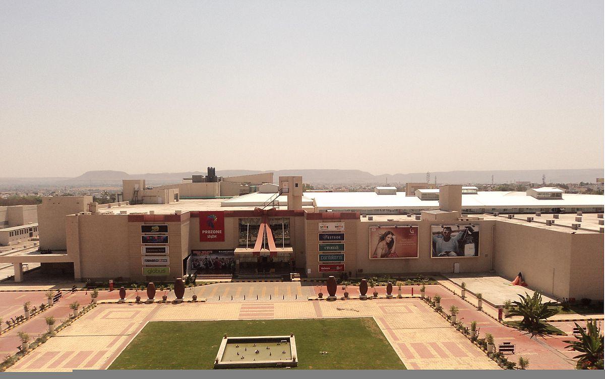Prozone Mall - Aurangabad Image