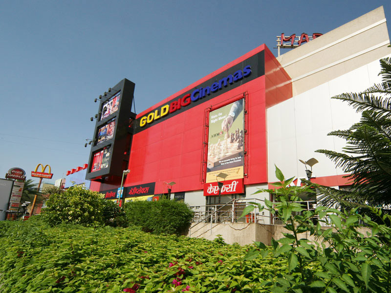 Mariplex Mall - Kalyani Nagar - Pune Image
